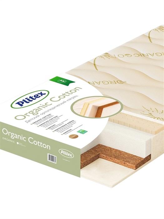 Матрац детский Plitex Organic Cotton 1190Х600Х110 - фото 66855