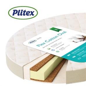 Матрац детский Plitex Flex Cotton Oval 1250х650х100 мм